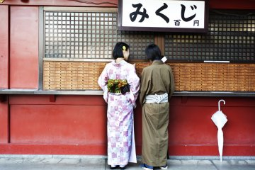 Sensoji Temple: Photo Diary