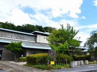 The front view of Kanazawa Bunko Museum