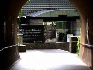 The entrance of Kanazawa Bunko Museum seen through the tunnel that connects Shomyouji Temple and the museum