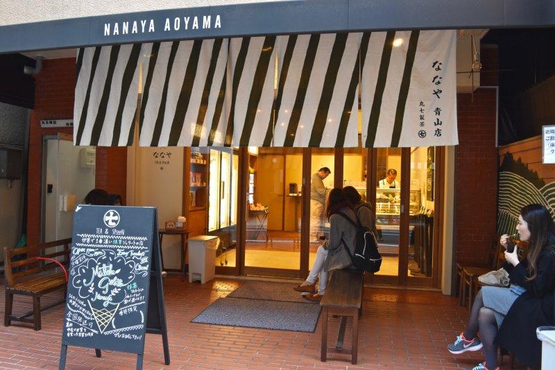 Tea and Spoon Nanaya front