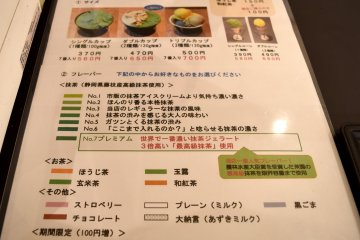 The menu, from least to most concentrated
