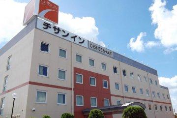 <p>คุณเจอโรงแรมแล้ว! ยินดีต้อนรับ!</p>