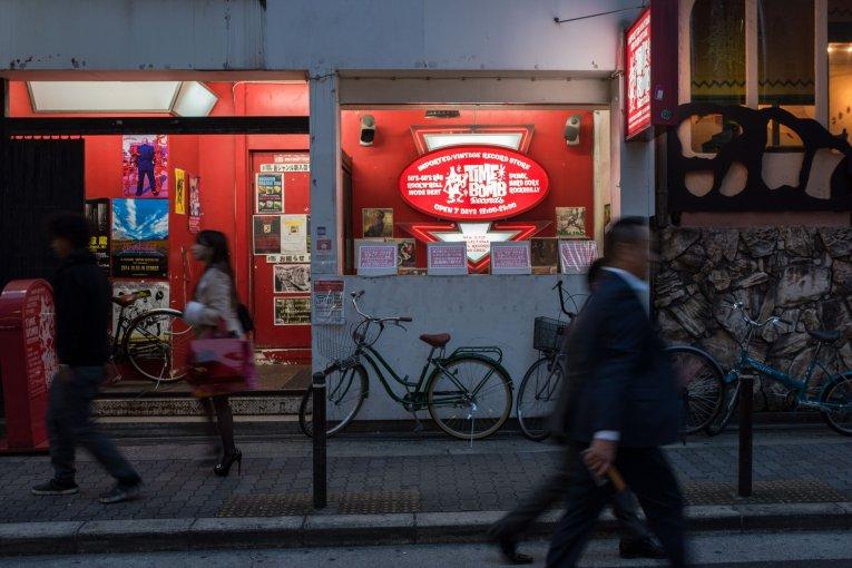 Time Bomb Records Osaka