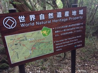 A World Heritage site.