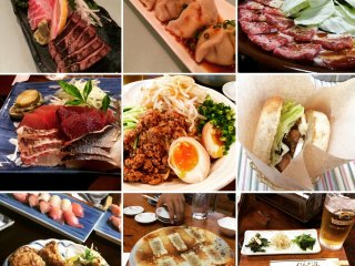 A selection of various foods I ate in Yakushima.
