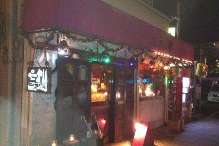 Nhà hàng El Pepe