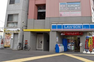 The convenience store at the floor of the building