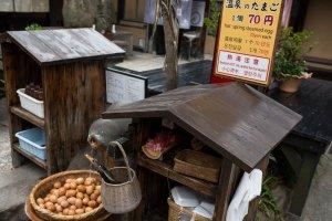 70 เยน สำหรับไข่ต้มน้ำพุร้อน มันถูกกว่าใน  7/11 เสียอีก