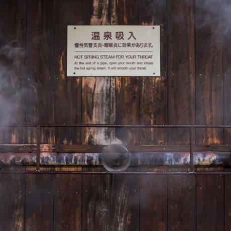 Hyotan Hot Springs In Beppu