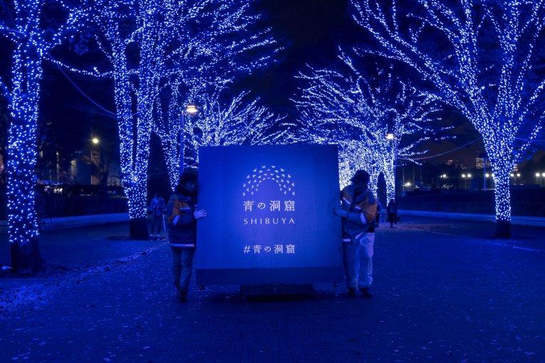 The Blue Cave in Shibuya