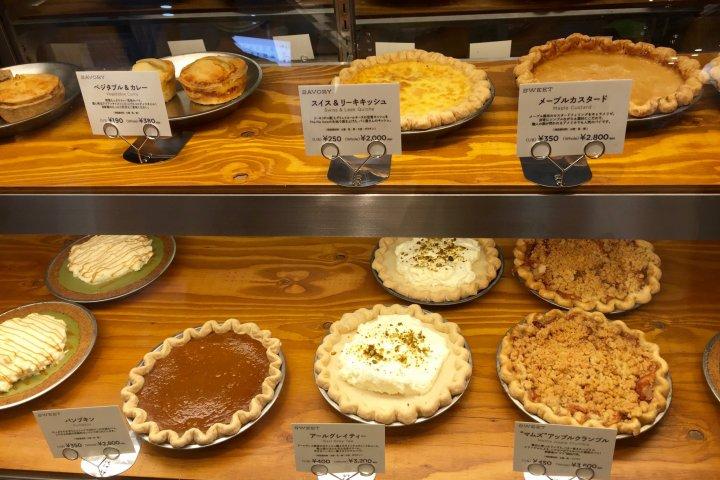 The Pie Hole Los Angeles, Shinjuku