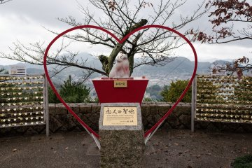 Do not miss the Lover's Sanctuary by Yumi Katsura just before the cable car takes you back down the hill. Created by