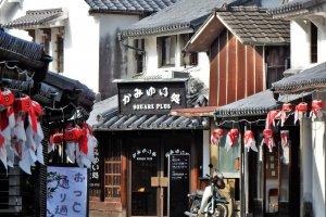 Take your time wandering along the Shirokabe-no-machinami