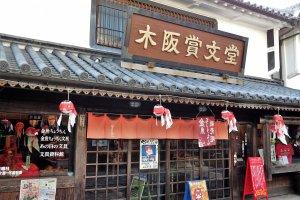 Shop for souvenirs at Kisaka Showbundo