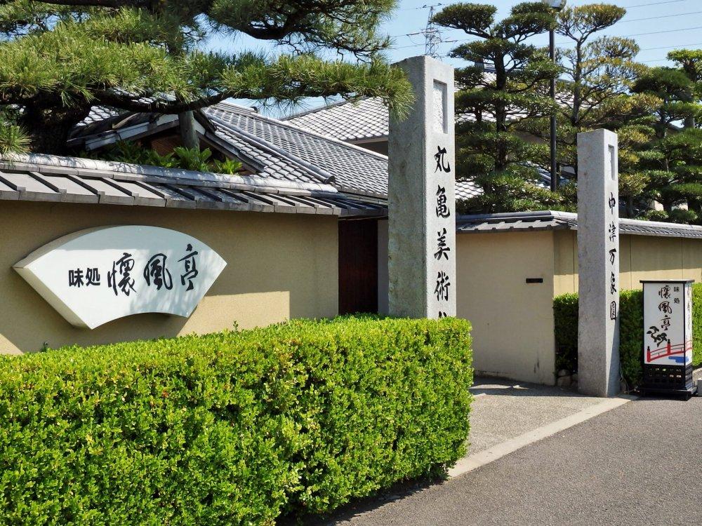 L'entrée du jardin Bansho-en