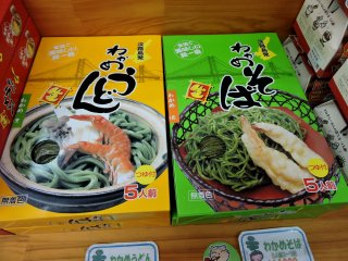 Wakame (seaweed) noodles - udon and soba