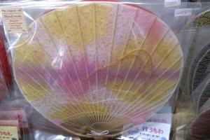 The famous Marugma uchiwa