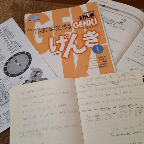 Rào cản Ngôn ngữ tiếng Nhật
