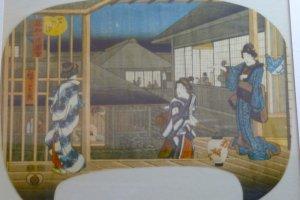An ukiyo-e by Hiroshige showing Ashino-yu and Matsuzaka-ya