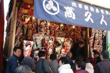 센소지 하고이타이치 축제