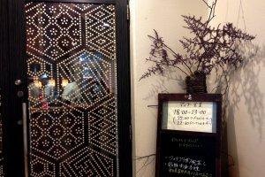 Secret underground entrance to Noppo Izakaya