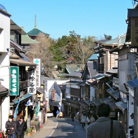 Đường Narita Omotesando