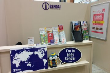 The small desk is big news for Sendai