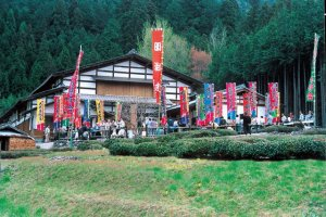 Approach to Meijiza