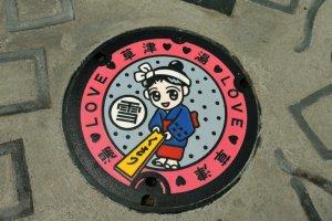ฝาครอบท่อของคุซะซึต ออนเซ็น (Kusatsu Onsen)