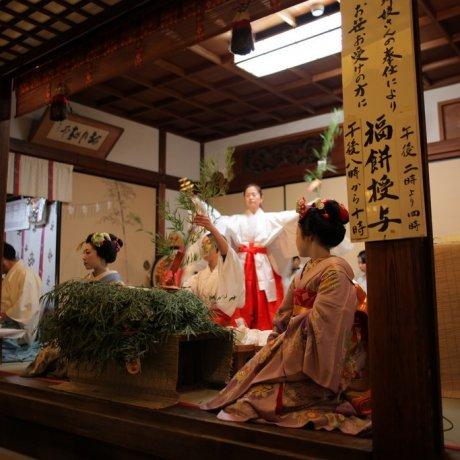 Ebisu Festival in Kyoto