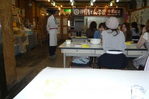 Udon class