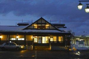 Trạm Shiozawa
