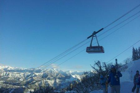 Khu trượt tuyết Yukawa Kogen