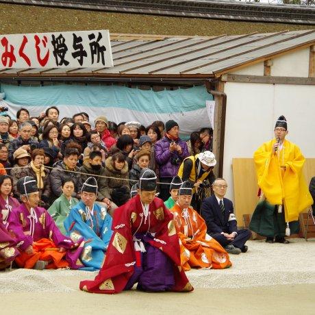 Kemari Hajime in Kyoto
