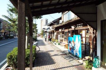 Along Mizuki Shigeru Road