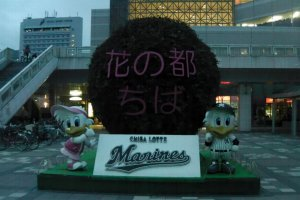 Marines fever starts near the train station