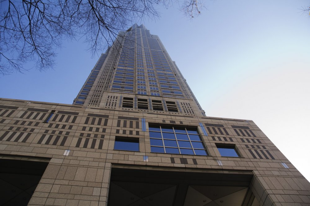 The Metropolitan Government Building is 243 meters high