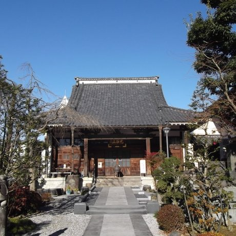 Joukyou-ji Temple in Utsunomiya
