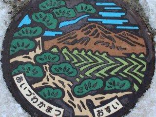 The local manhole cover