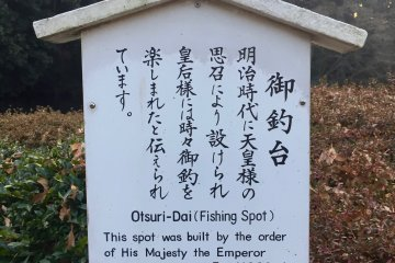 The Fishing Spot sign