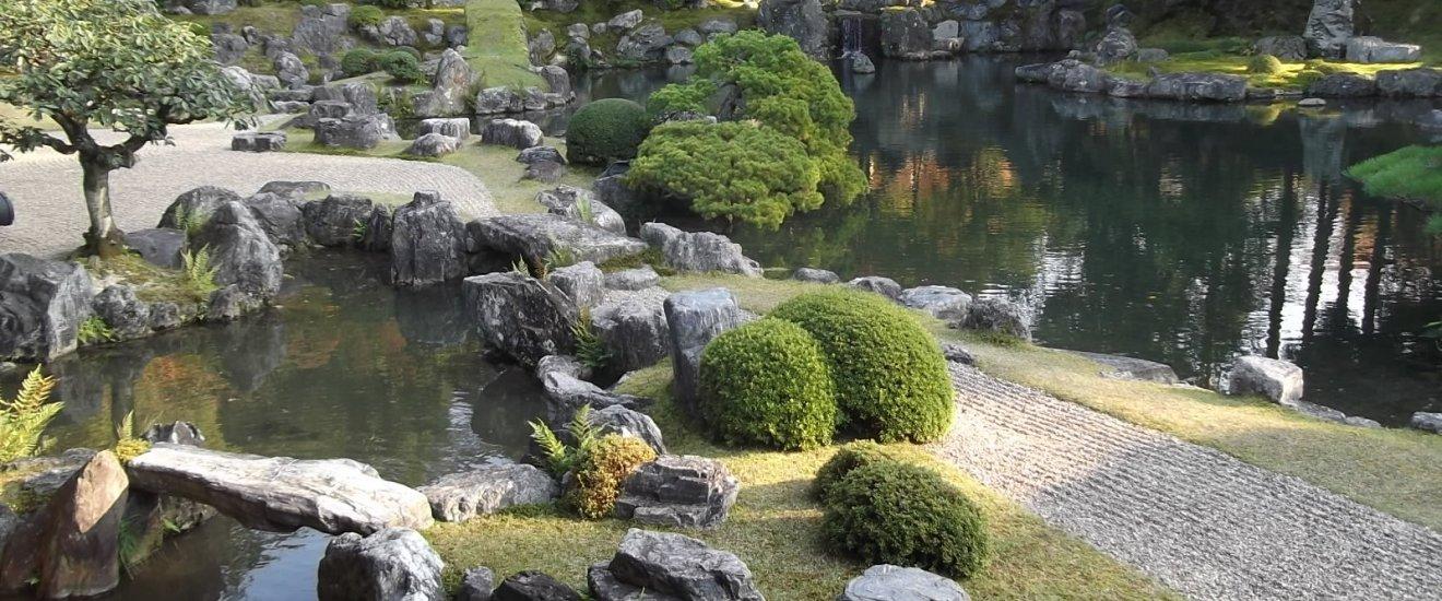 The garden of the residence at Daigo-ji