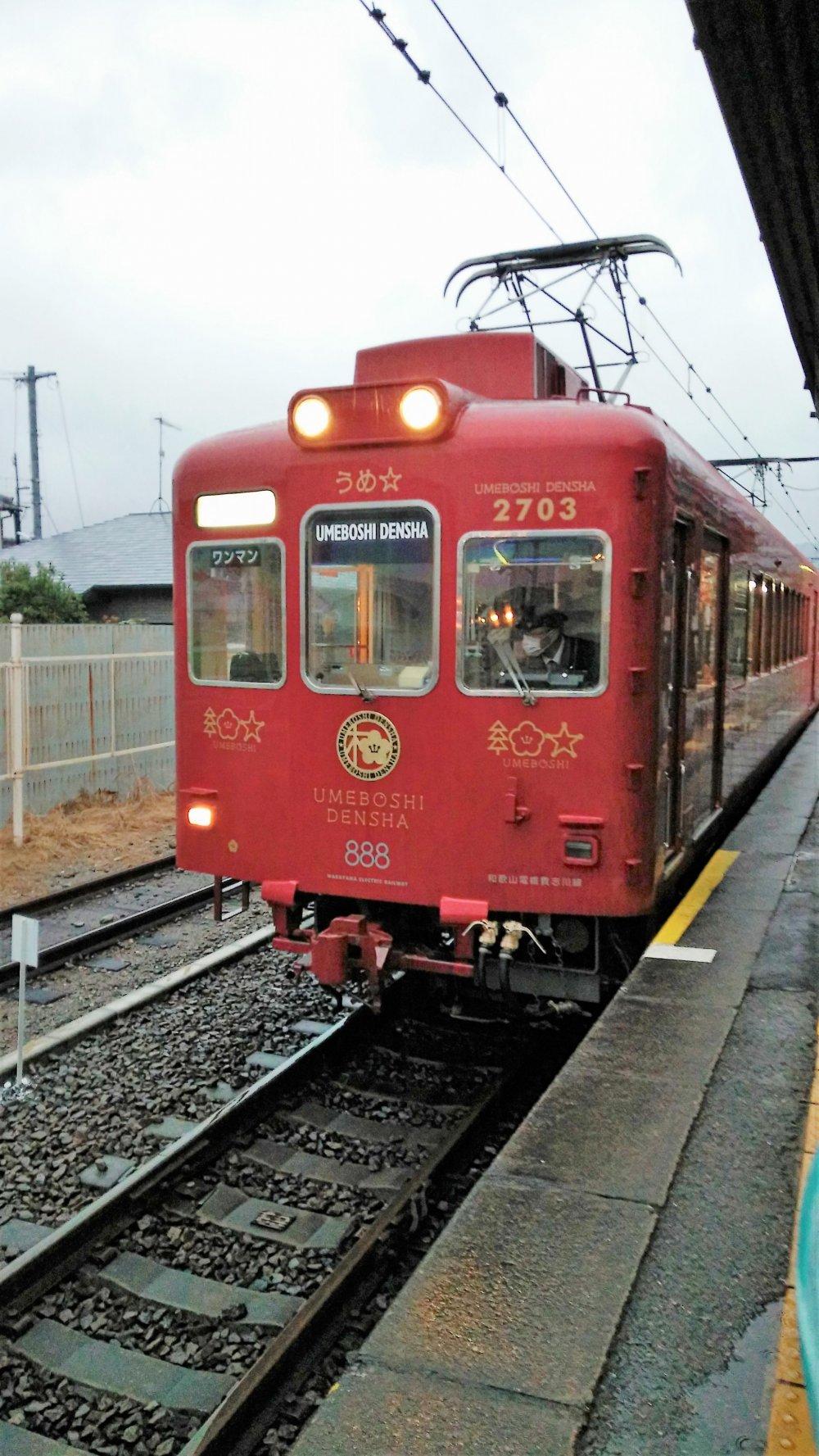รถไฟสายคิชิกะวะ (Kishigawa)