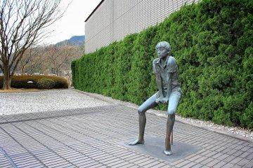 Tamagawa Museum of Modern Art