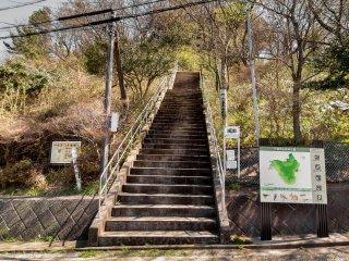 L'entrée du Rokkoku Kenzan Park