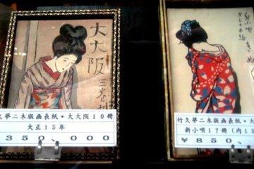 Daishodo Rare Books and Prints