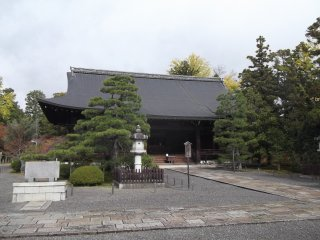 The Shin Reihoden treasure hall