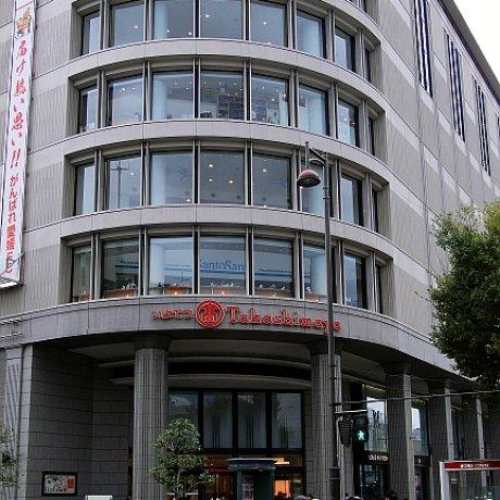 Iyotetsu Takashimaya Department Store