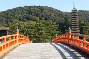 Kishen-bashi footbridge