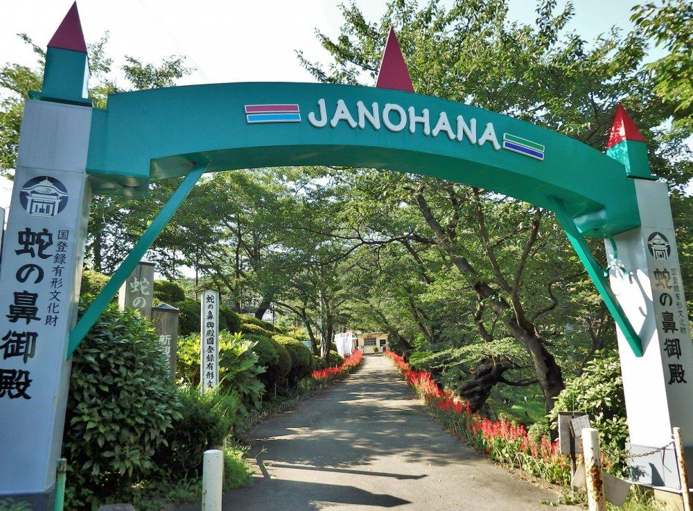 Pintu masuk Janohana