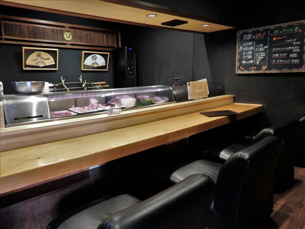 Sushi lovers can choose to sit at the counter